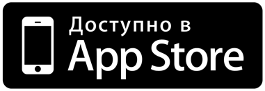 https://itunes.apple.com/us/app/зеленый-шар/id1238189918?mt=8